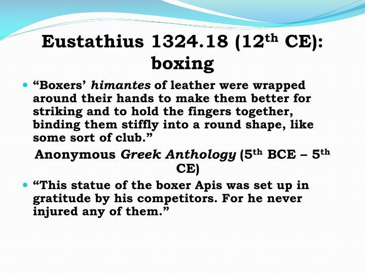 Eustathius 1324.18 (12