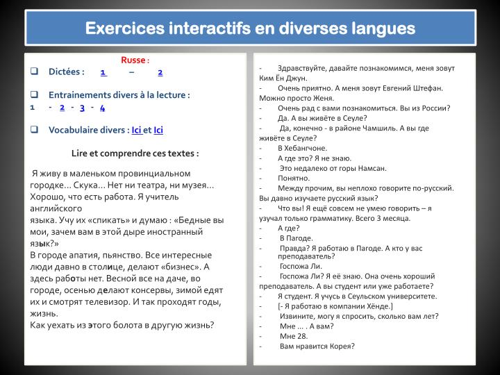 Exercices interactifs en diverses langues