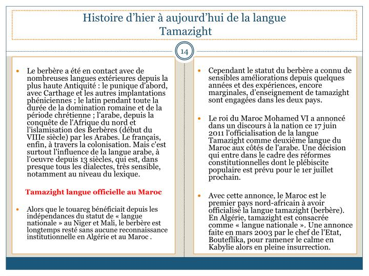 Histoire dhier  aujourdhui de la langue