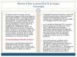histoire d hier aujourd hui de la langue tamazight