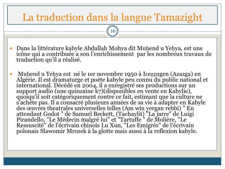 La traduction dans la langue Tamazight