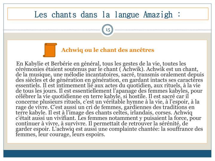 Les chants dans la langue Amazigh: