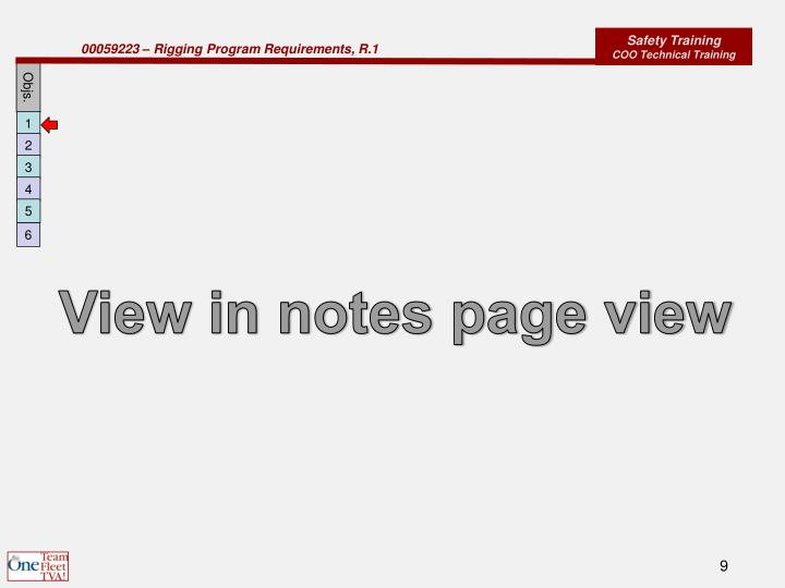 View in notes page view