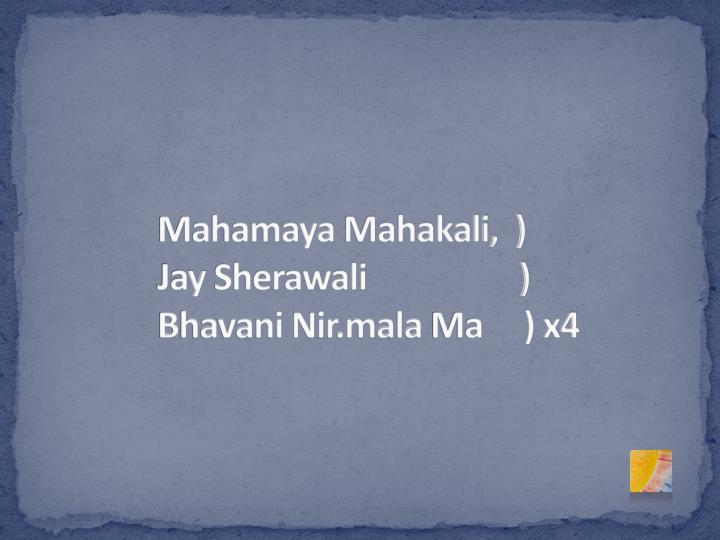 MahamayaMahakali