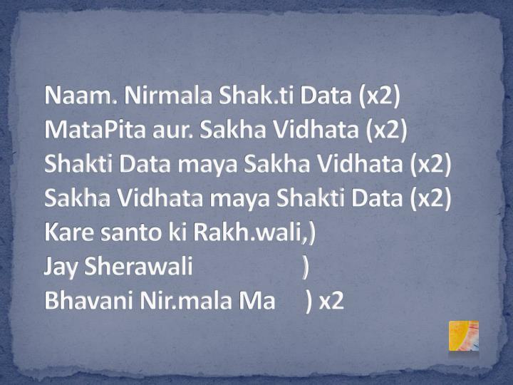 Naam.NirmalaShak.ti