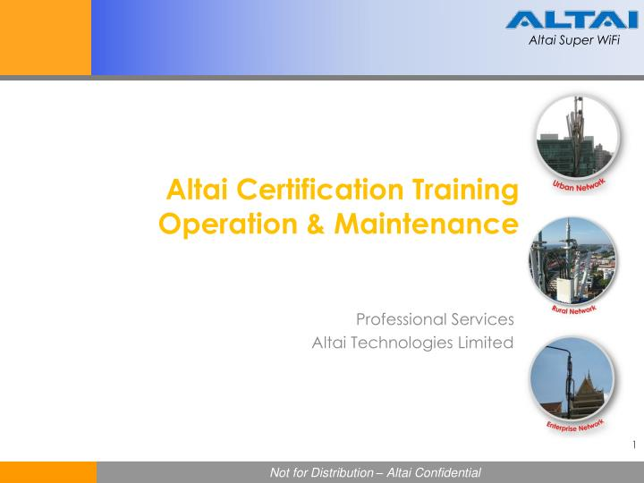 Altai certification training operation maintenance