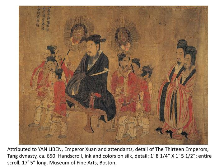 Attributed to YAN LIBEN, Emperor