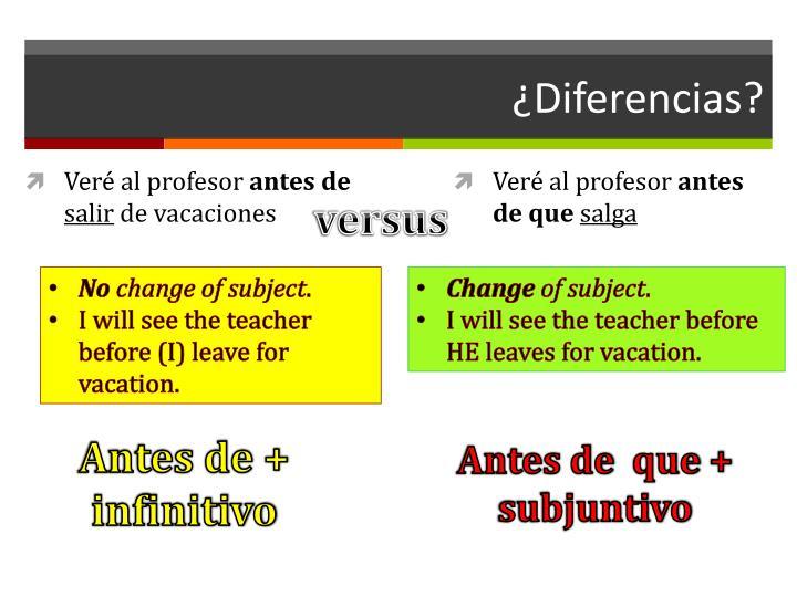 ¿Diferencias?