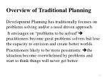 overview of t raditional planning