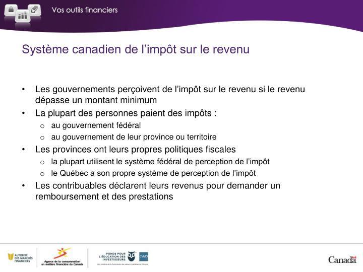 Système canadien de l'impôt sur le revenu