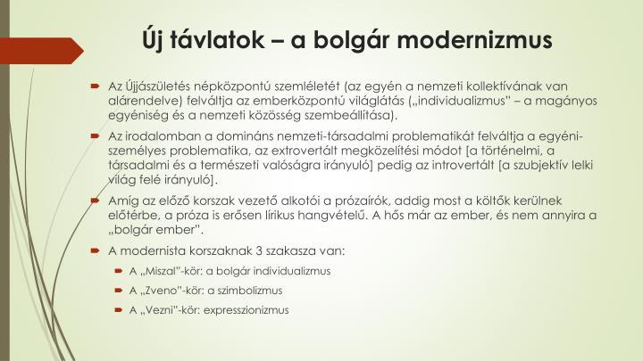 Új távlatok – a bolgár modernizmus