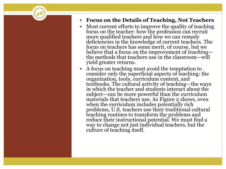 Focus on the Details of Teaching, Not Teachers