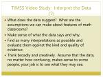 timss video study interpret the data