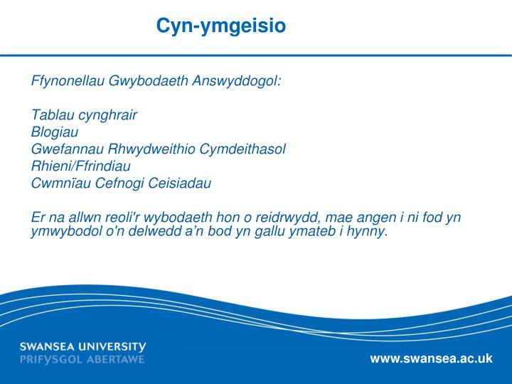 Cyn-ymgeisio