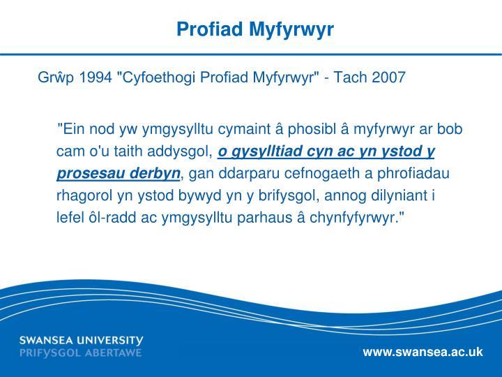 Profiad Myfyrwyr