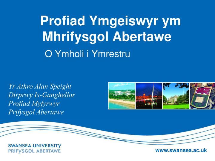 Profiad Ymgeiswyr ym Mhrifysgol Abertawe