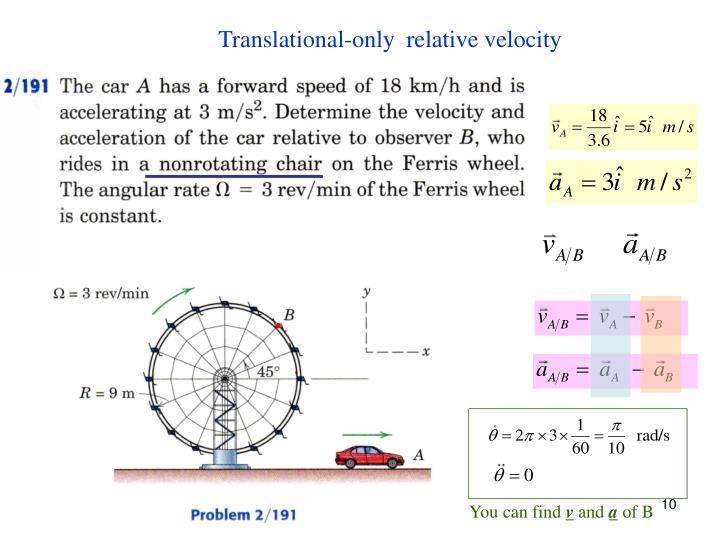 Translational-only  relative velocity