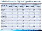 2012 truck crashes by cargo body type and crash severity