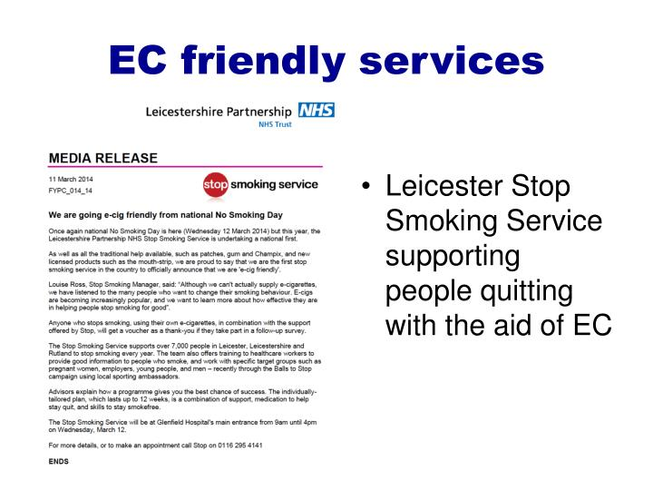 EC friendly services