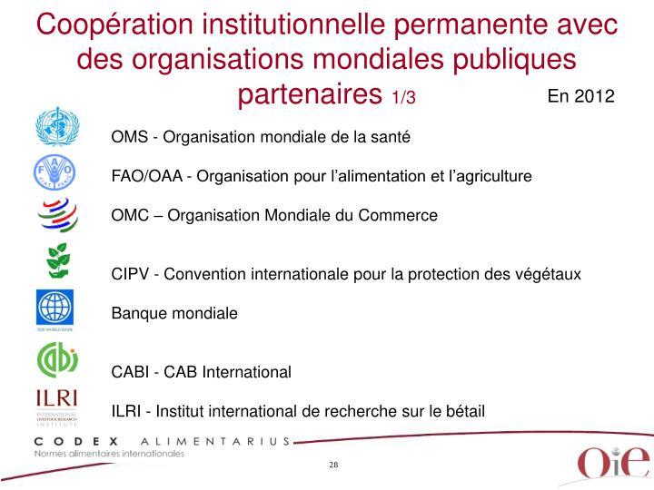 Coopération institutionnelle permanente avec des organisations mondiales publiques partenaires