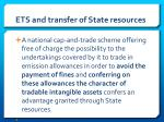 ets and transfer of state resources