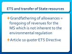ets and transfer of state resources1