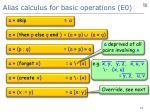 alias calculus for basic operations e0