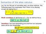 semantics of the alias calculus