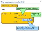 the assignment rule e0