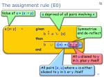 the assignment rule e01