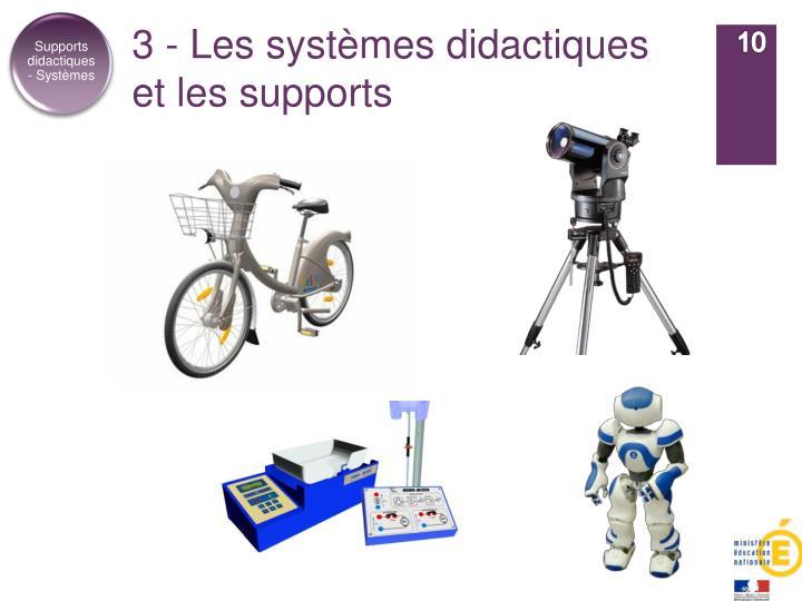 3 - Les systèmes didactiques