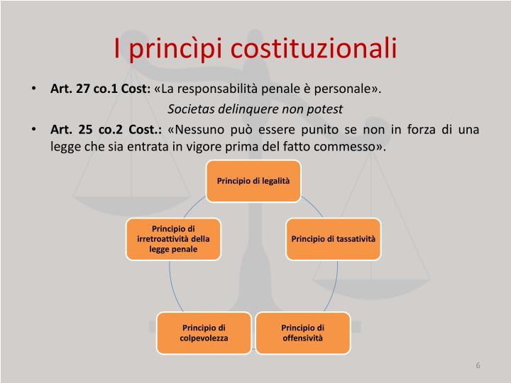 I princìpi costituzionali