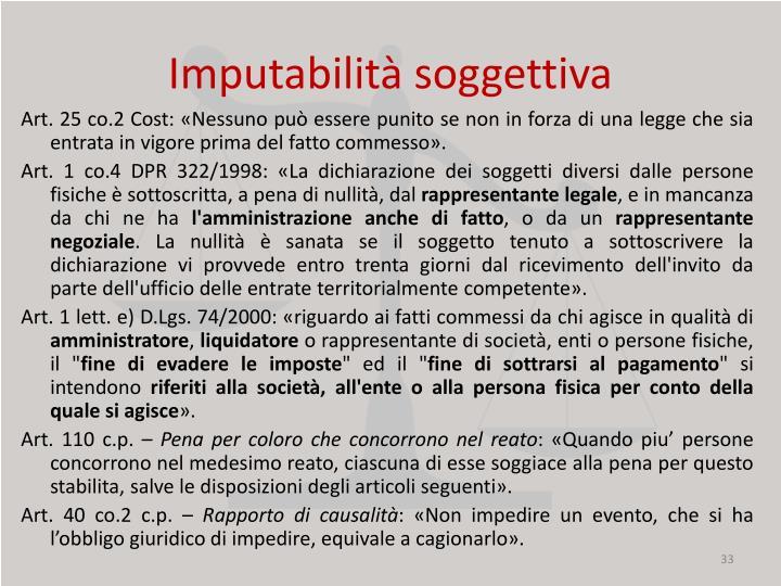 Imputabilità soggettiva