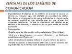 ventajas de los sat lites de comunicaci n