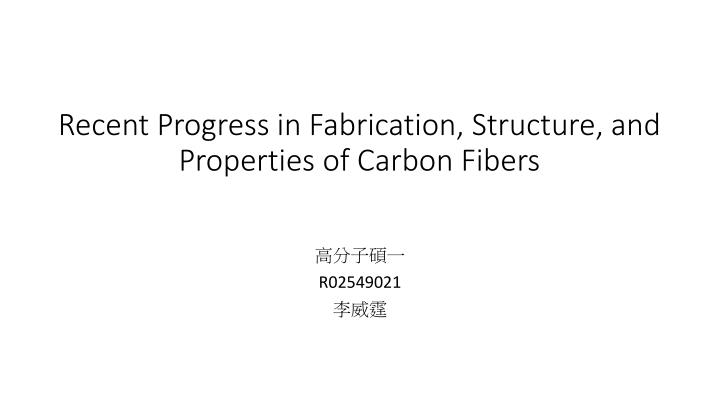 Recent progress in fabrication structure and properties of carbon fibers