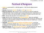 festival d avignon