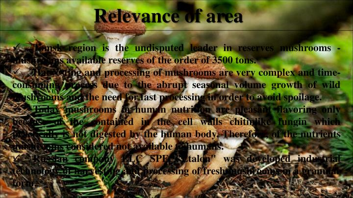 Relevance of area