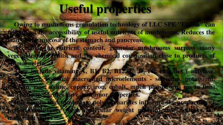 Useful properties