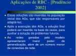 aplica es de rbc prud ncio 20021