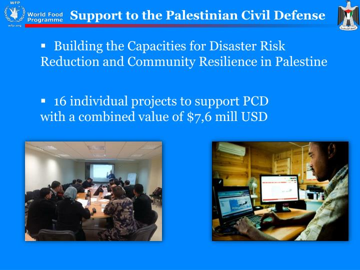 Support to the Palestinian Civil Defense