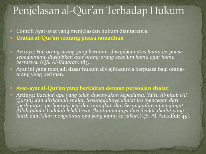 Penjelasan al-Qur'an Terhadap Hukum