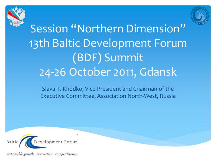 Session northern dimension 13th baltic development forum bdf summit 24 26 october 2011 gdansk