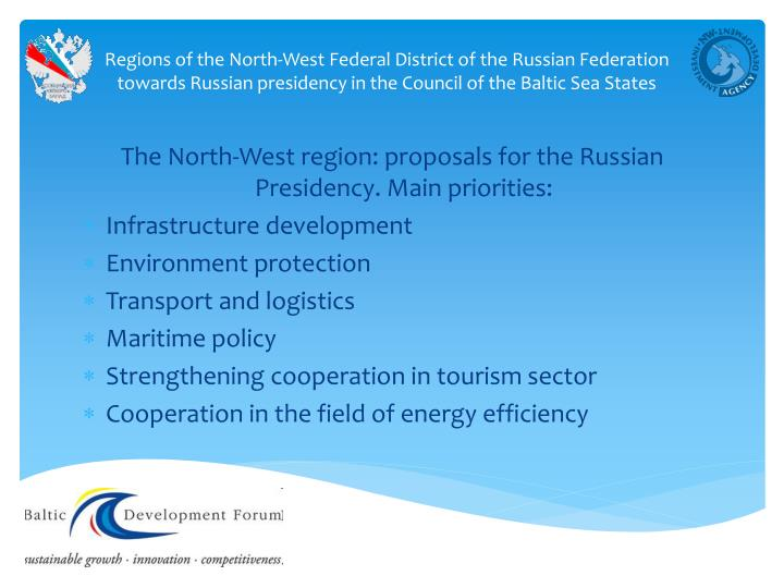 Regions of the North-West Federal District of the Russian Federation