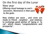 on the first day of the lunar new year