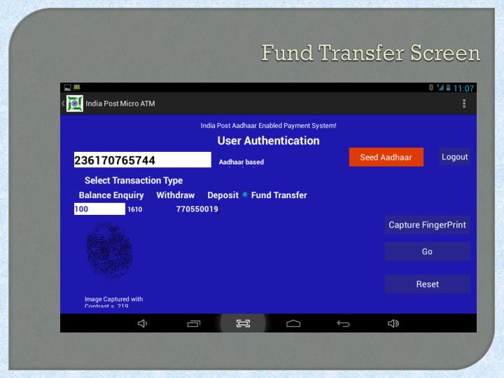 Fund Transfer Screen