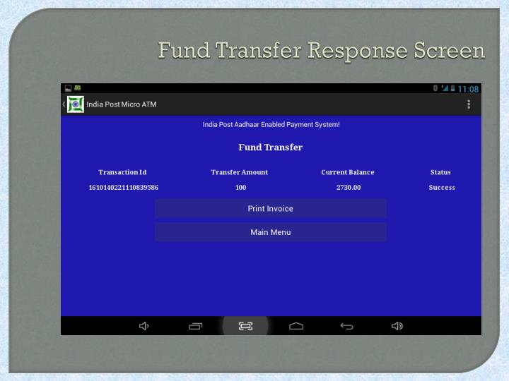 Fund Transfer Response Screen