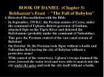 book of daniel chapter 5 belshazzar s feast the fall of babylon3
