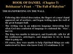 book of daniel chapter 5 belshazzar s feast the fall of babylon8