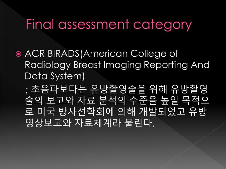 Final assessment category