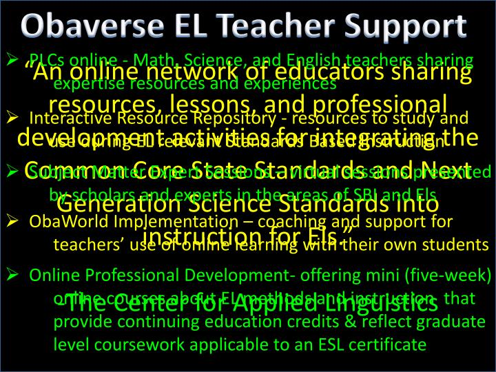 """An online network of educators sharing resources, lessons, and professional development activities for integrating the Common Core State Standards and Next Generation Science Standards into instruction for"